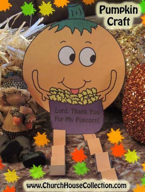 christmas sunday school crafts snacks pumpkin popcorn cutout craft