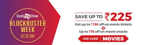 bookmyshow howrah save rs 225 movie ticket snacks offer bookmyshow