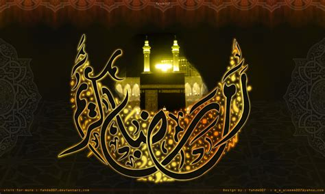 arab hd hd wallpaper arabic calligraphy ramazan kareem by
