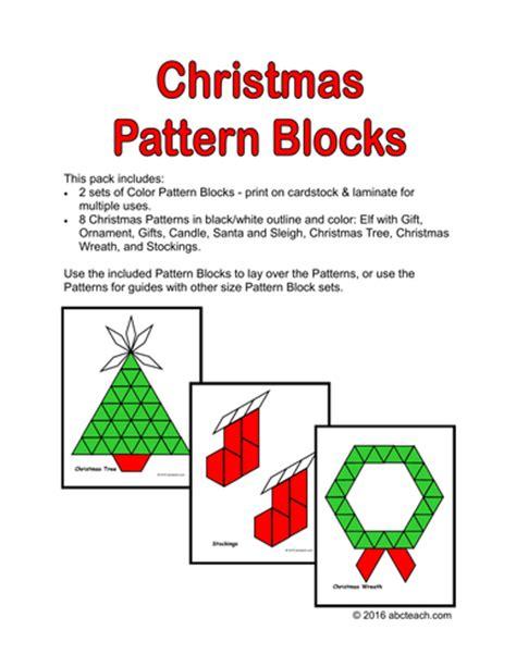 christmas pattern lesson math christmas pattern blocks by abcteach teaching