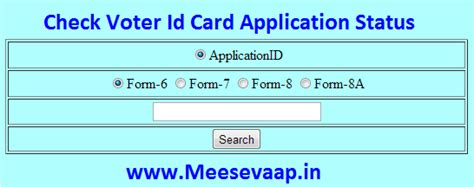 how to make a voter id card www ceoandhra nic in ceo andhra ap voter card status
