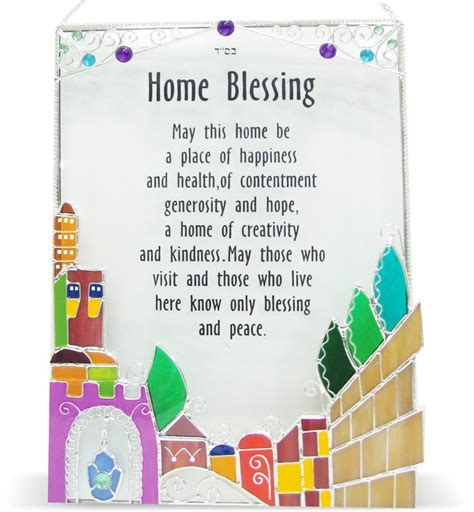 house of blessings 30x23 centimeter english house blessing with stained glass jerusalem