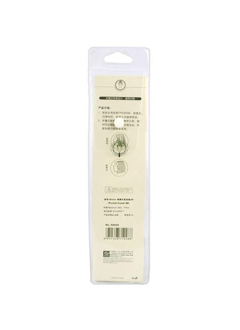 Indomaret Charmant Hair Comb Hc 84 sembem hair brush s 0028 pcs klikindomaret