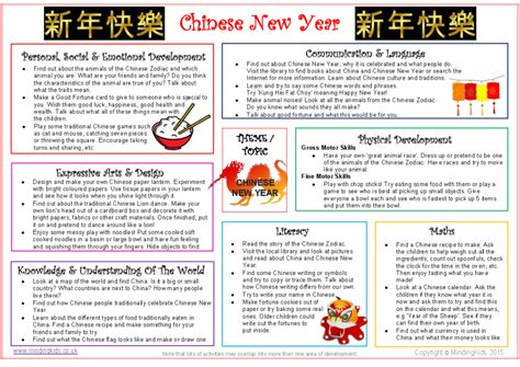 activity new year search results for new years activity sheets calendar 2015