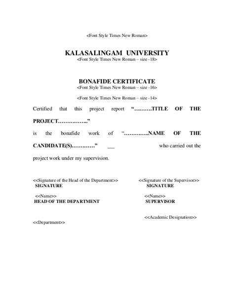 Mba Project Bonafide Certificate mba project format