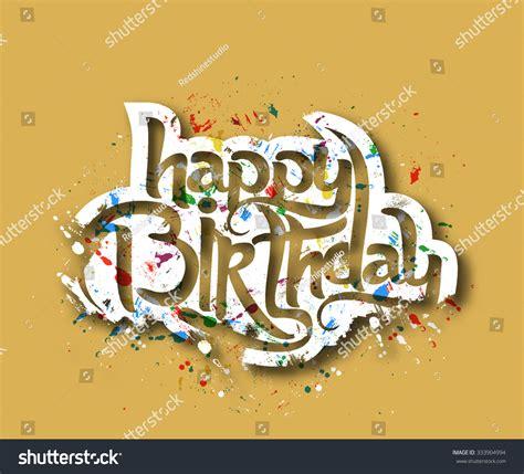 happy birthday text design vector free download happy birthday text made handwriting vector stock vector
