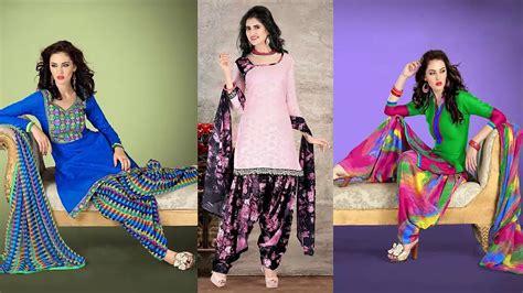 patiala salwar youtube new patiala salwar kameez designs for girls youtube