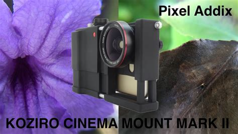 Koziro Cinema Mount Ii koziro cinema mount ii