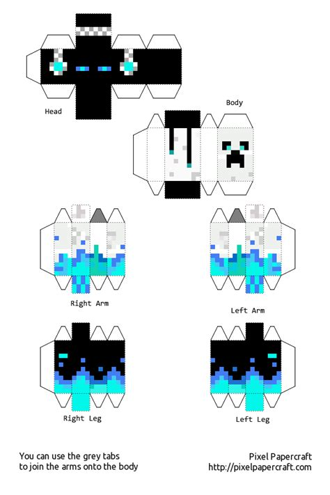 Minecraft Papercraft Skin Maker - pacersforchs realm december 2013