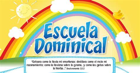 escuela dominical mundo pentecostal iglesia pentecostal del nombre de jes 250 s coche recursos