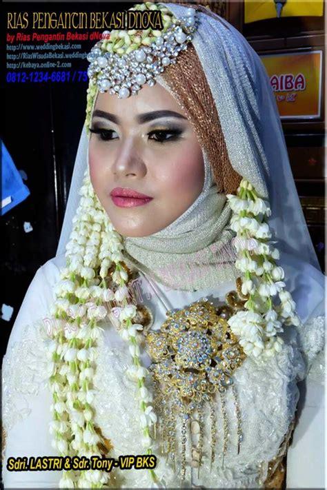 Make Up Sanggar Liza wedding bekasi sanggar rias pengantin adat modern