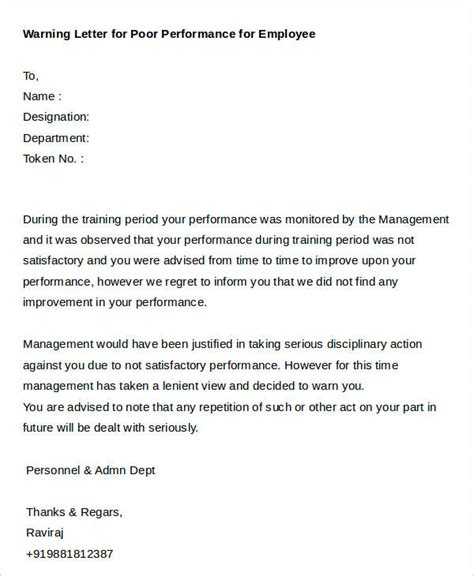 Complaint Letter Employee Poor Performance sle warning letter employee poor performance cover