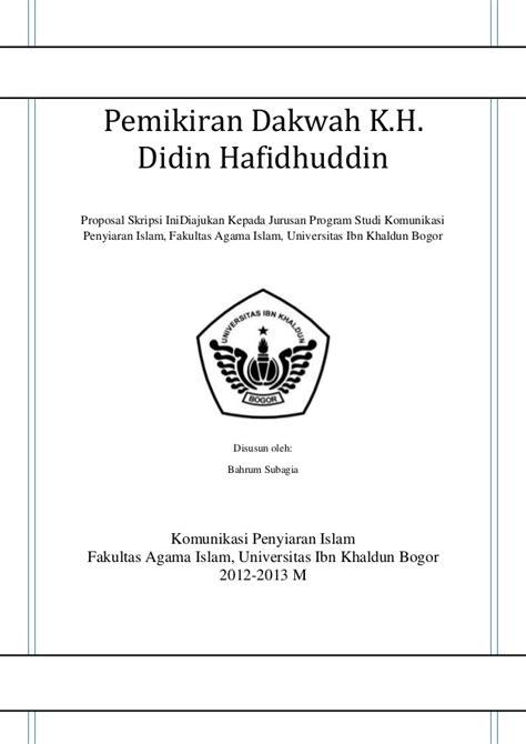 tesis akuntansi undip contoh judul skripsi fakultas dakwah kontrak kerja