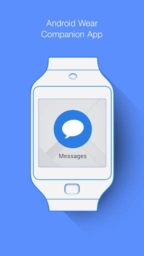 text now app for android text now android apps apk 3425777 mobile9