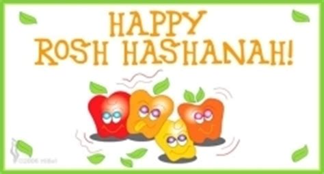 jewish holidays 2018 calendar | 2018 2019 calendar with