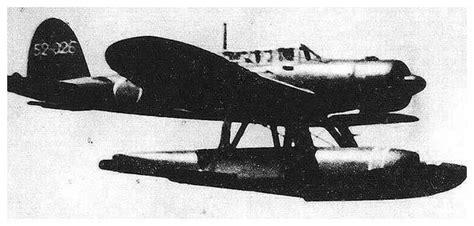 float boat origin aichi e13a type long range reconnaissance float plane