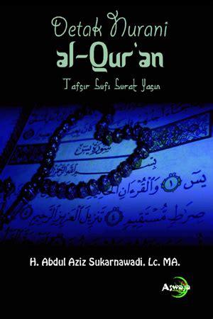 Jual Buku Antologi Nu Buku 1 Toko Buku Aswaja Surabaya jual buku detak nurani al qur an toko buku aswaja surabaya