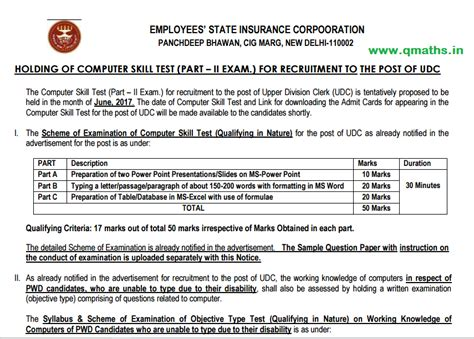 test pattern for udc click here to download esic udc skill test notice official pdf