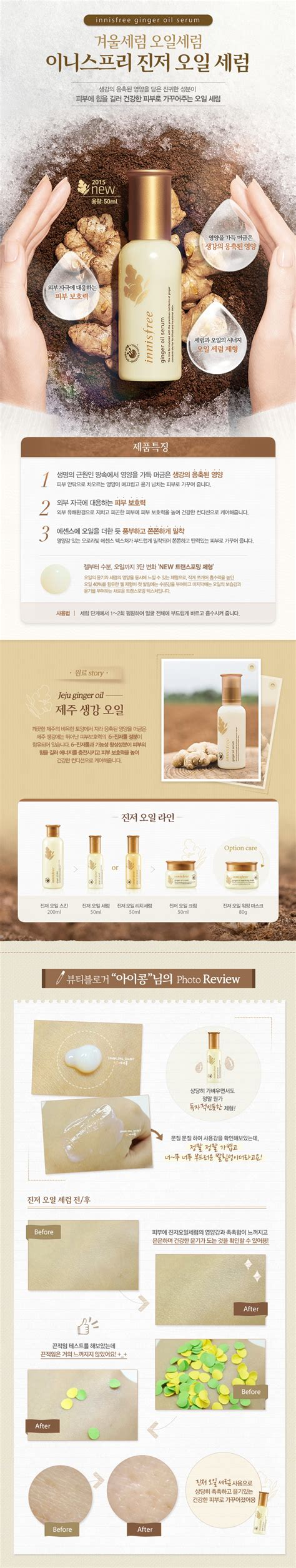 The Shop Jeju Volcanic Lave Pore Toner innisfree serum 50ml kbeauty original