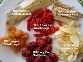 Chicken herbal soup justasdelish com
