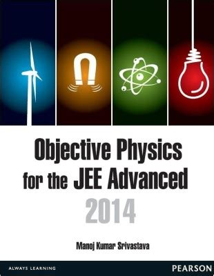 reference book for jam physics reference books as per syllabus including solved question