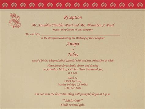 reception invitation card templates indian wedding invitation wording template shaadi bazaar