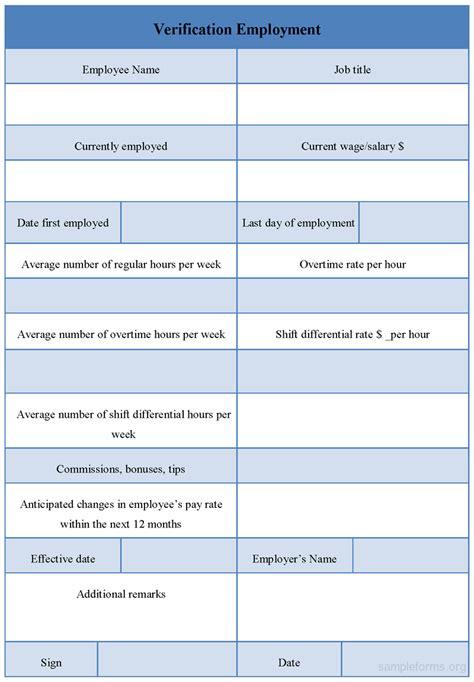 work verification form template employment verification form template best business template