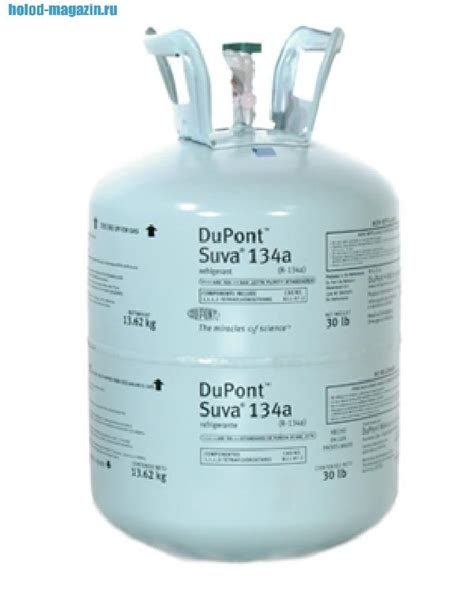 Freon Dupont Suva R134a 13 65kg suva r134a dupont 13 62