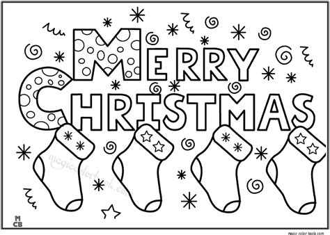 merry christmas coloring pages  kids printable christmas coloring pages merry christmas