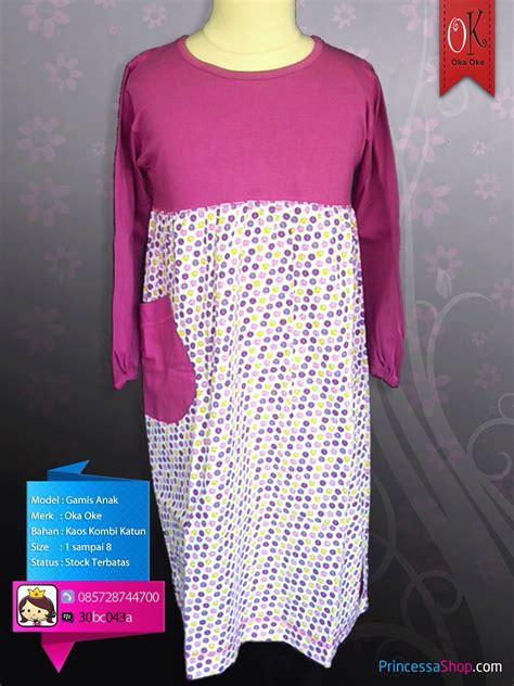 Harga Baju Muslim Anak Perempuan Baju Gamis Terbaru Bahan Kaos Katun Dengan Harga Murah