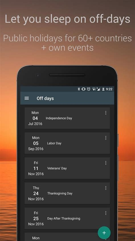 скачать oversleep amdroid alarm clock 3 1 0 для android