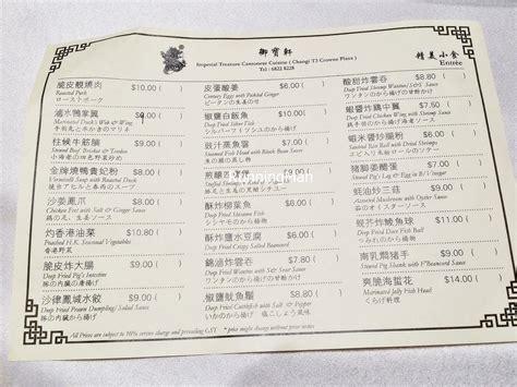imperial treasure new year menu zi char imperial treasure cantonese cuisine