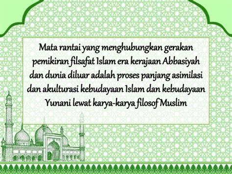 Filsafat Kebudayaan Islam filsafat dalam islam