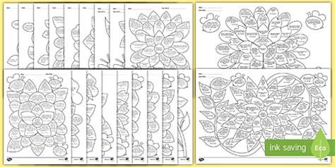 fantasy film sheets uk eyfs assessment flowers