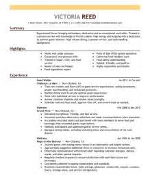 resume wording exles berathen