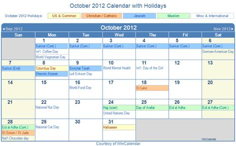 printable calendar program printable calendar program printable calendar 2017