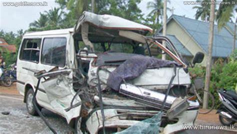 Road In Sri Lanka Essay by Road Accidents In Sri Lanka Essay In Sinhala