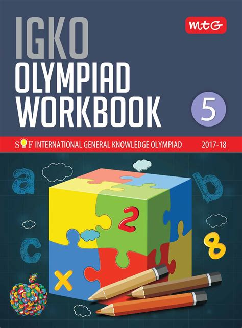 general reference books quiz international general knowledge olympiad workbook class 5