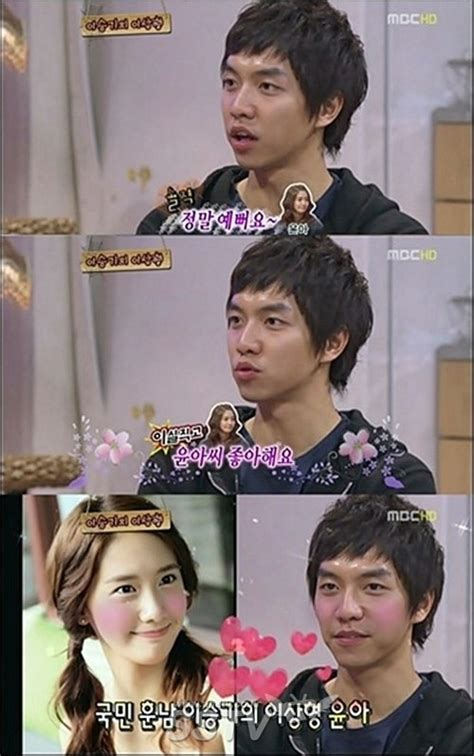 lee seung gi and yoona why lee seung gi probably chose yoona rhapsody of revolu