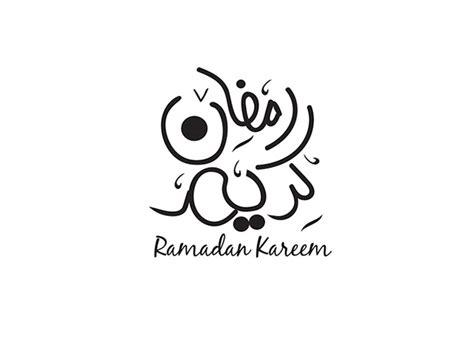 50 free ramadan kareem calligraphy pack for logos
