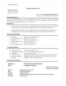 Peoplesoft Developer Sle Resume by Vikas Kumar Gupta Cv Peoplesoft