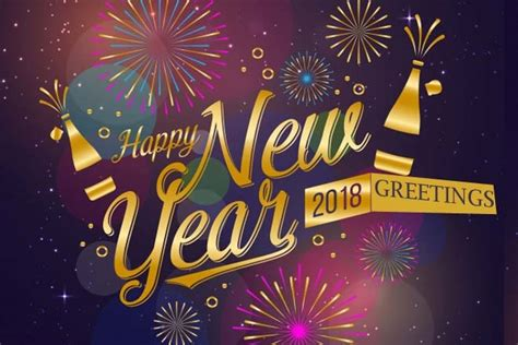 new year s day happy new year 2018 wishes greetings cards images