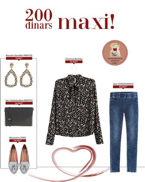 Dinar Maxy 200 dinars maxi un look casual chic femmes de tunisie