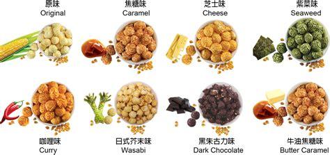 Eureka Pop Corn eureka popcorn flavor pineseas