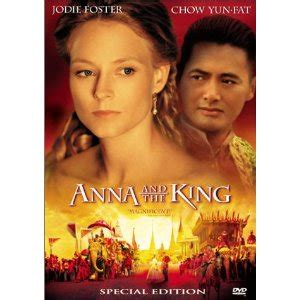 anémone cing anna and the king film tv tropes