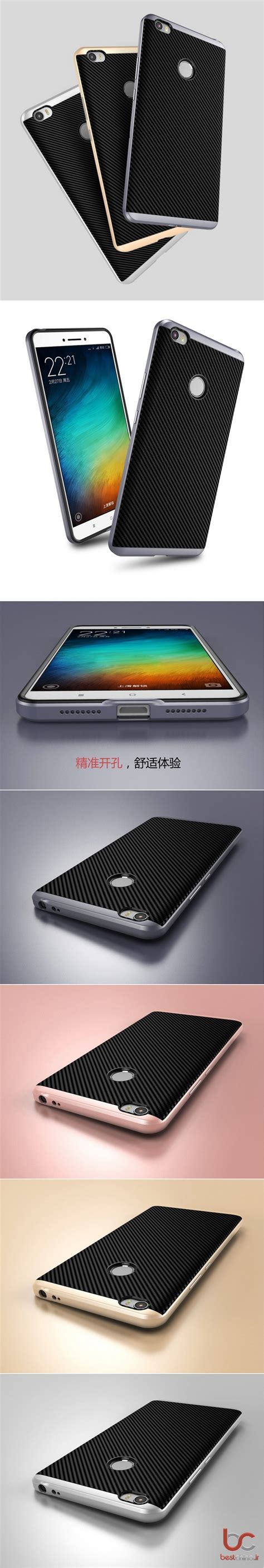 Ipaky Xiaomi Mi Max Back Cover Softshell 崧 綷 綷 綷 綷 寘 xiaomi mi max ucase back cover