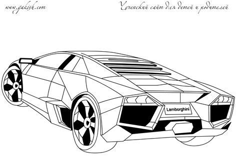 lamborghini aventador coloring pages раскраски машины чеченский сайт для детей и родителей
