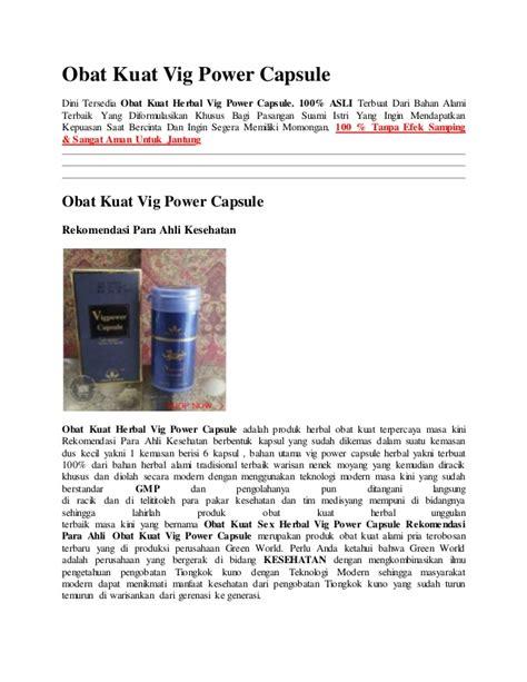 obat kuat vig power capsule