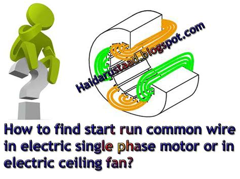 how to find start run common wire in electric single phase