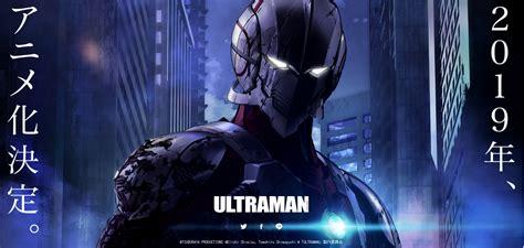 film ultraman online monster island news a new ultraman animated film is